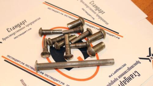 заклепки ГОСТ 10299-80 стальные на заказ